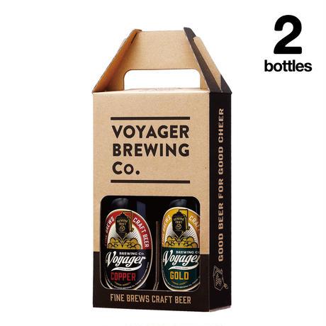 2 Bottles Set(ボイジャーブルーイング)