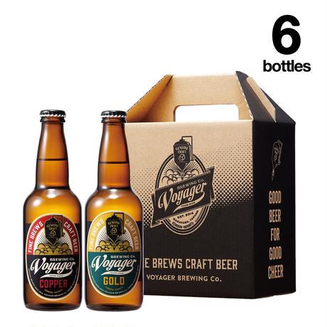 6 Bottles Set(ボイジャーブルーイング)