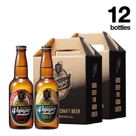 12 Bottles Set(ボイジャーブルーイング)