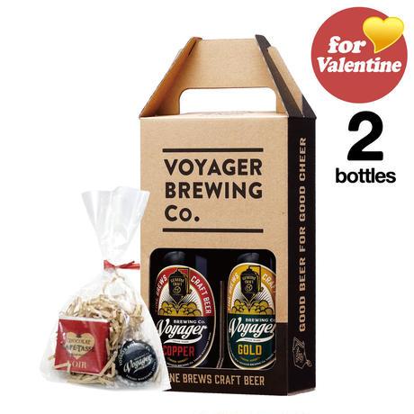 バレンタインセット(2 Bottles)