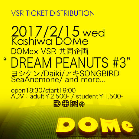 【発売中】一般:2017/2/15 柏DOMe公演チケット