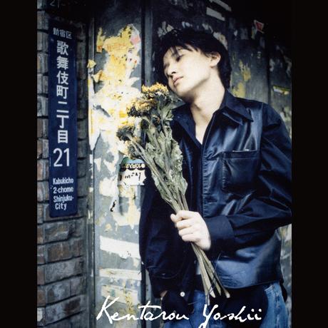 ヨシケン「吉井賢太郎20周年記念DVD」【数量限定】