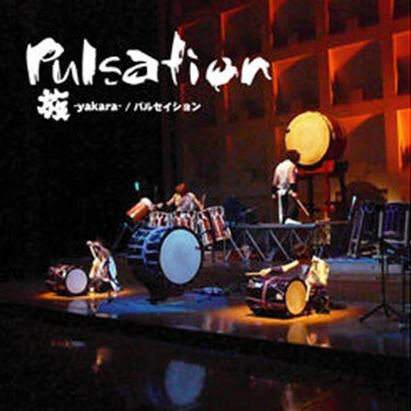 族-yakara-「Pulsation」Mini-Album