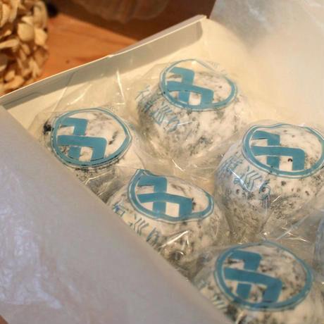 お正月・個数限定:上生菓子+福巡りセット【練り切り上生菓子4個+福巡り×4個・冷凍】X2箱 〜12/27 22:00 受付 原材料表示