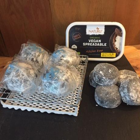 <福巡り>や<巡の黒丸餅>を遠赤外線焼き網で焼いてヴィーガンバタースプレッドで楽しむセット  原材料表示