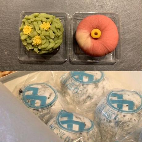 2021季節限定:上生菓子+福巡りセット【練り切り上生菓子4個+福巡り×4個・冷凍】X2箱 原材料表示