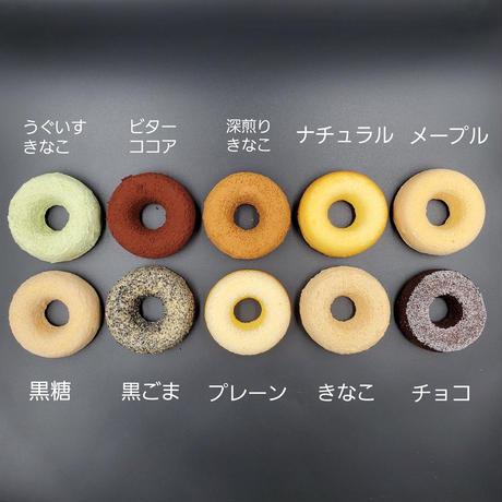 配送用 半生ドーナツ詰合せ 10個入り(3営業日以内に出荷します)