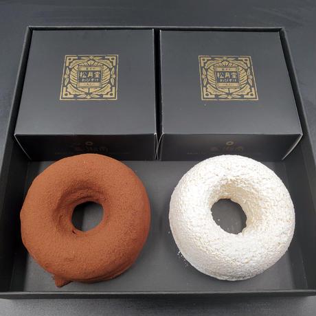 店舗受け取り専用 トリュフドーナツ・カカオ&エシレバター・ドーナツ 詰合せ4個入