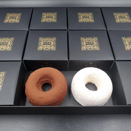 店舗受け取り専用 トリュフドーナツ・カカオ&エシレバター・ドーナツ 詰合せ12個入