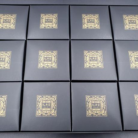 配送用(3営業日以内に出荷します) トリュフドーナツ・カカオ 12個入