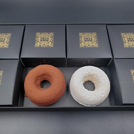 配送用(3営業日以内に出荷します) トリュフドーナツ・カカオ&エシレバター・ドーナツ 詰合せ8個入