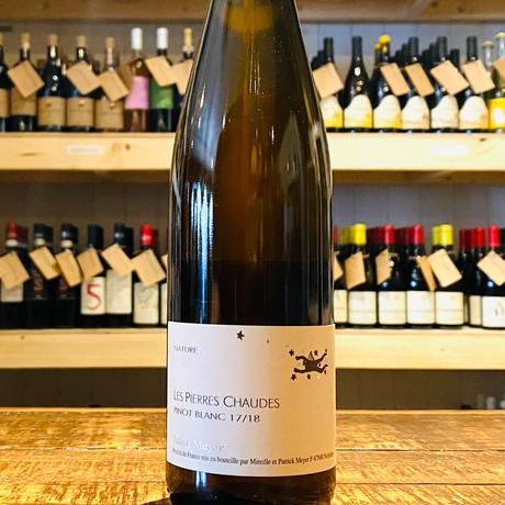 Pinot Blanc Les Pierres Chaudesピノブラン レ ピエール ショウド【17/18】/Domaine Julien Meyerジュリアン・メイエー