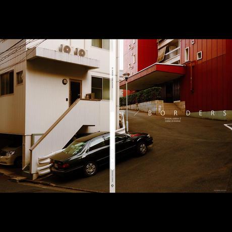 【写真集】界/BORDERS Shinjuku edition 3