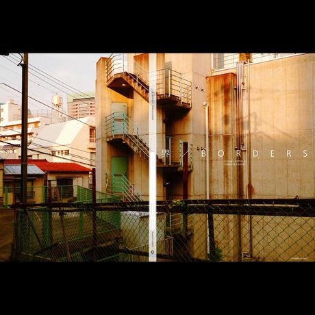 【写真集】界/BORDERS Shinjuku edition 2