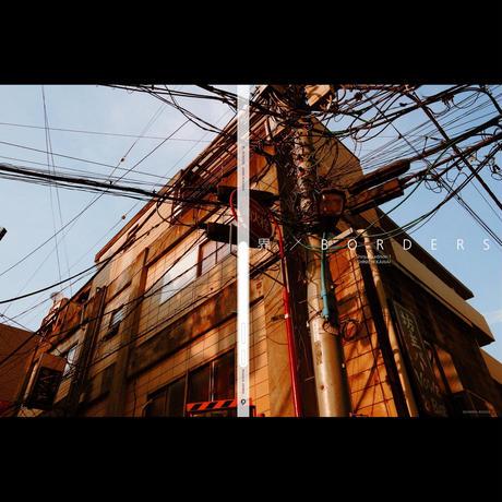 【写真集】界/BORDERS Shinjuku edition 1