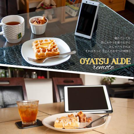 夏限定 無料無料 OYATSU   ALDE  remote
