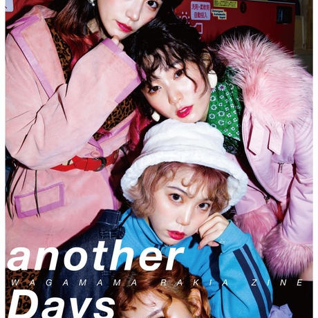 【12/21 ワンマン引き渡し用】WAGAMAMA RAKIA ZINE  「another Days」