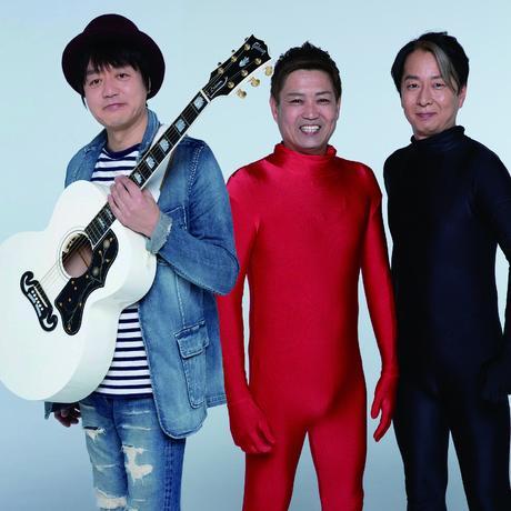 DVD「We hope you enjoy !~全身タイツの旅人たち」タマ伸也&3ガガヘッズ(送料込み)