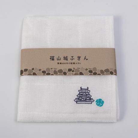 福山城ふきん
