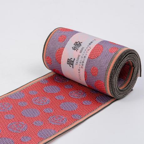 畳縁セット