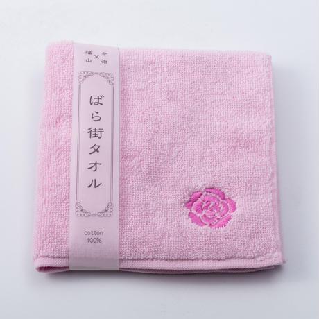 福山×資生堂 幸せ香るセット
