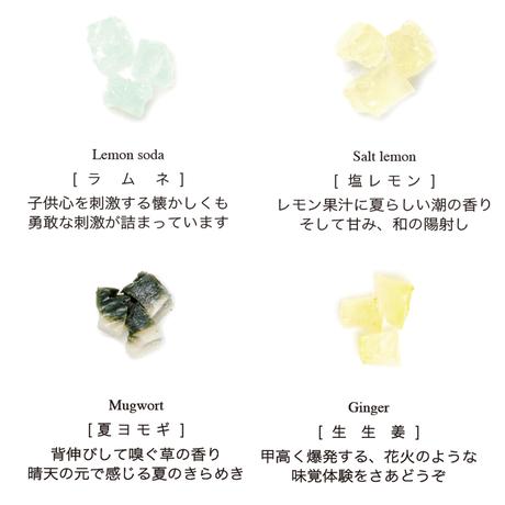 """和歌屋の琥珀糖『宝石』夏 """"Summer"""""""