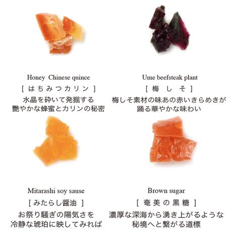 """和歌屋の琥珀糖『宝石』秋 """"Autum"""""""