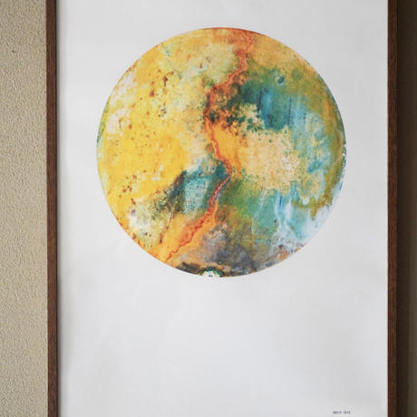 Kneip Poster (with frame)
