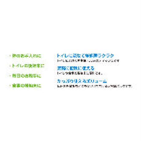 【基本送料無料】ネオ・オムツ SSセット