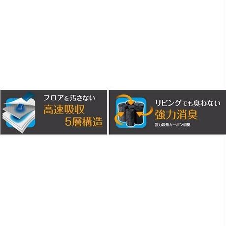 【定期便】ネオシーツ+カーボンDXスーパーワイド 1ケース