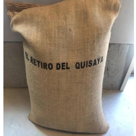 グアテマラ チマルテナンゴ レティロ・デ・キサヤ農園 〈シティロースト〉200g