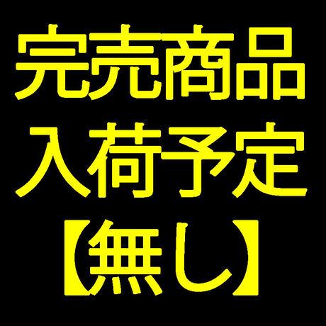 【販売終了】[書籍] 私家版 ぼくのトクサツ物語2 東宝・円谷プロ・東宝ビルト探訪!