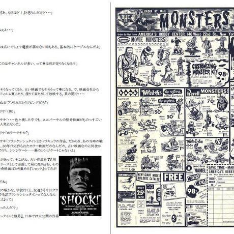 [書籍] タイムマシン・コレクション Vol.1 これ欲すぃ?! ゼッタイ欲すぃ?!【ダウンロード版】