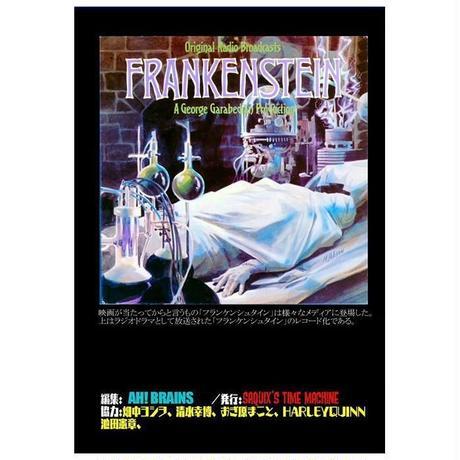 [書籍] SAQUIX'Sタイムマシン『怪物園』 Vol.09