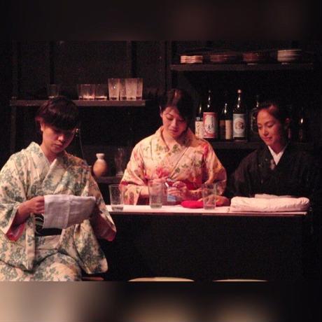 【DVD】vol.25「シュガー×ペッパー」  (ハグハグ共和国)