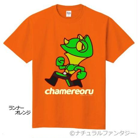 [Tシャツ] カメレオール Bランナー(職業怪人カメレオール)