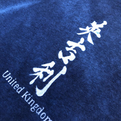 The Aizome T-shirt  with United Kingdom pattern using  traditional dyeing/ 型染め「英吉利」藍染めTシャツ