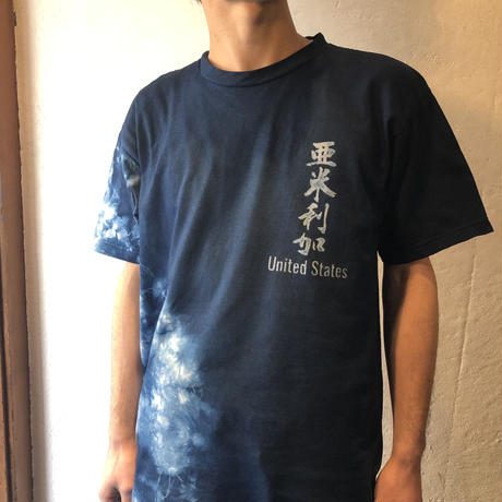 The Aizome T-shirt  with United States  pattern using  traditional dyeing/  型染め「亜米利加」藍染めTシャツ