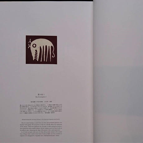 工芸青花 11号