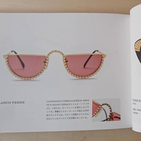 ヴィンテージ・アイウェア・スタイル 1920's-1990's