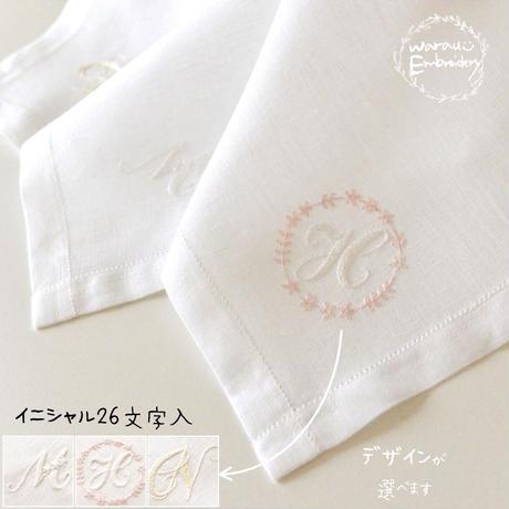 【キット】白糸刺繍 イニシャルハンカチ 201