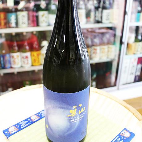 羽陽男山 山廃 純米吟醸 1.8L