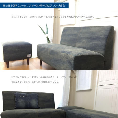 HillMeJEAN DENIM STOOL デニムスツール