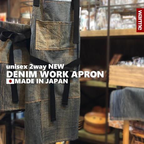 NEW DENIM WORK APRON【HillMeJEAN】デニムワークエプロン[500H0323]