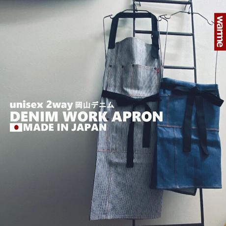 NEW DENIM WORK APRON【岡山DENIM×HillMeJEAN】デニムワークエプロン[500H0324]