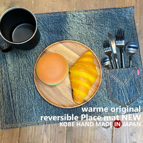 NEW original DENIM reversible Placemat 【HillMeJEAN】オリジナルデニムリバーシブルランチョンマット