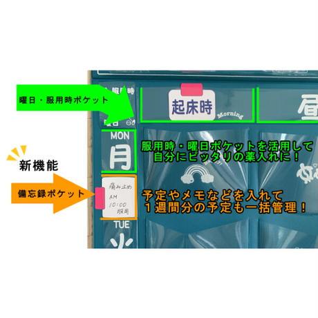超特大!取りラク3Dおくすりハウス®抗菌DX