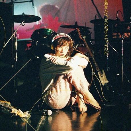 【Blu-ray】vol.21 メロメロたち A-side