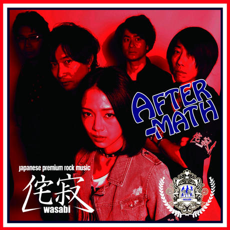 2nd ALUBUM 「AFTER-MATH」