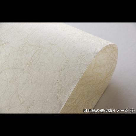 創作デザイン和紙(柿渋)(商品番号:as-160904)